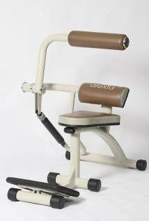 Реабилитационный тренажер Alexia Тренажер SEPARATION LEG EXTENSION / LEG CURL HC-BH-MA777-NR1 - фото 3