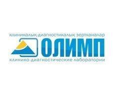 Процедурный кабинет «КДЛ ОЛИМП» - новости