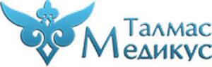 Медицинский центр «Талмас Медикус»
