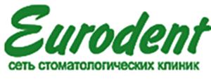 Eurodent (Евродент)