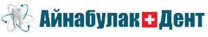 Стоматологический кабинет «Айнабулак Дент» - новости
