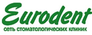 Сеть круглосуточных стоматологических клиник «Eurodent (Евродент)» – цены