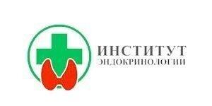 Институт эндокринологии