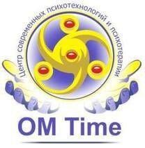 Центр современных психотехнологий и психотерапии OM Time (ОМ Тайм) – цены на услуги