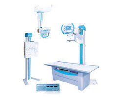 Медицинское оборудование Medonica Радиографическая рентгеновская система RFM 525HF