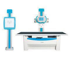 Медицинское оборудование Medonica Рентгеновская цифровая система Blue-DR Blue-DR Landmark