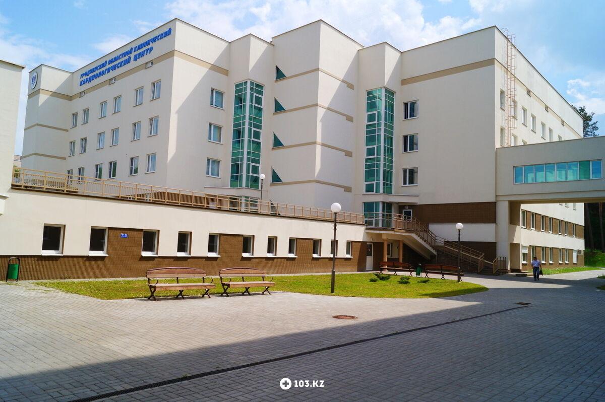 Галерея  «Гродненский областной клинический кардиологический центр» - фото 1562773