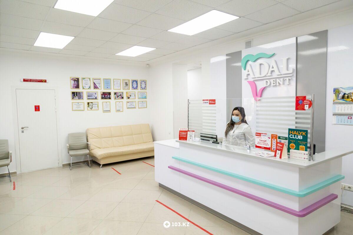 Adal Dent Центр цифровой стоматологии «Adal Dent (Адал Дент)» - фото 1631760