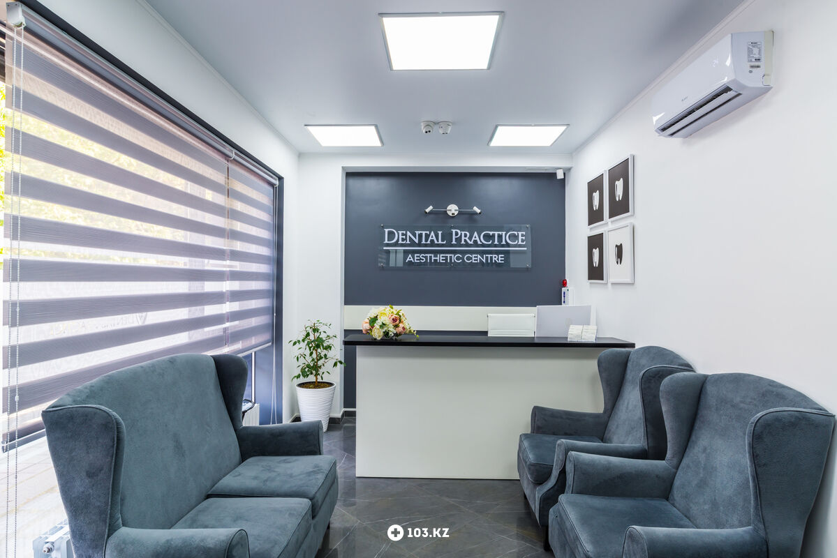 Интерьер Стоматологическая клиника «Dental Practice Aesthetic Centre (Дэнтал Прэктис Эстэтик Центр)» - фото 1601613