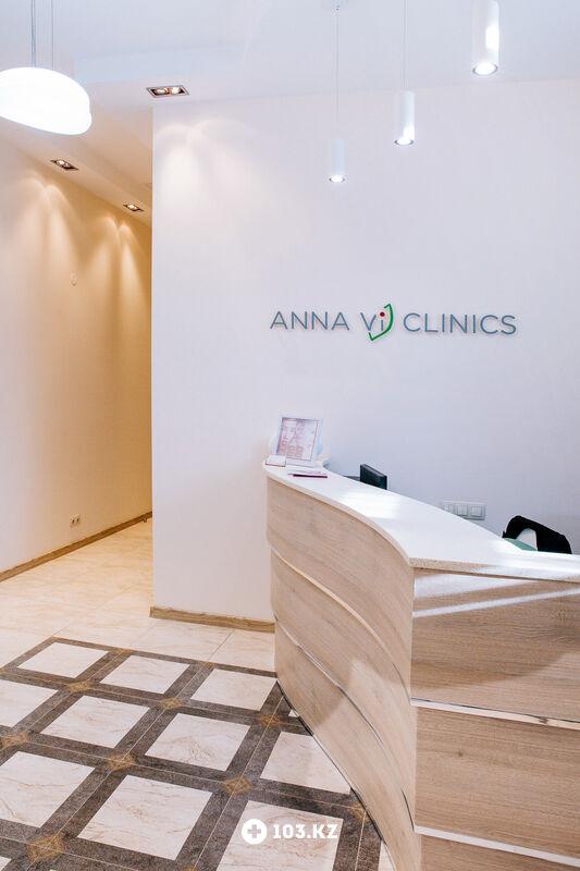 Anna Vi Clinics Медицинский центр «ANNA Vi CLINICS (Анна Ви Клиникс)» - фото 1615033