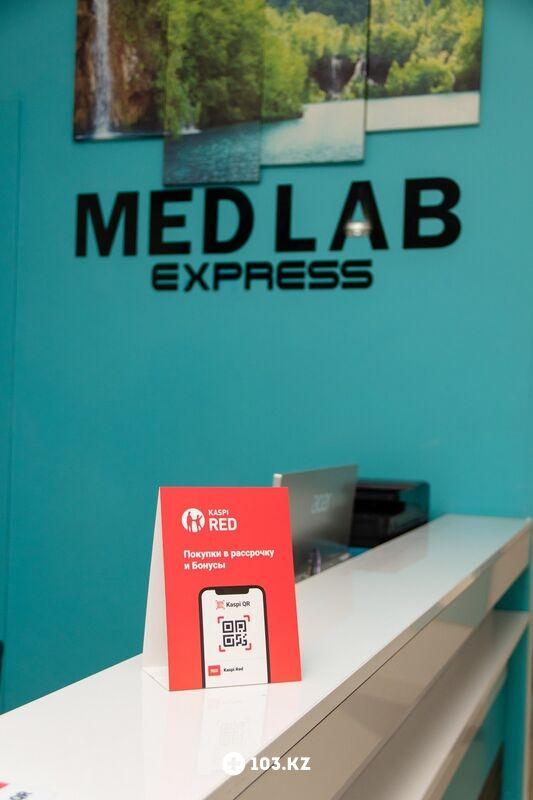 Галерея Лаборатория и медицинский центр «Med Lab экспресс (Мед лаб экспресс)» - фото 1630720