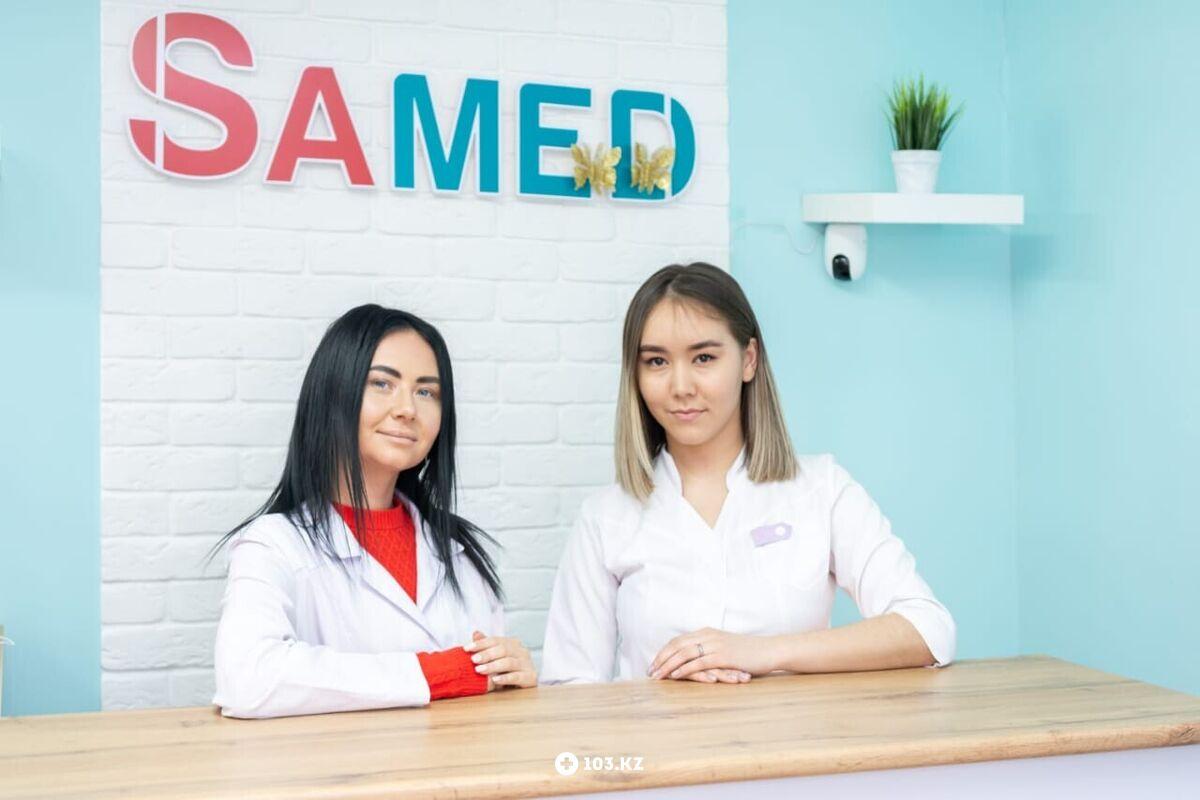 Галерея Диагностический центр «SAMED (Самед)» - фото 1632021