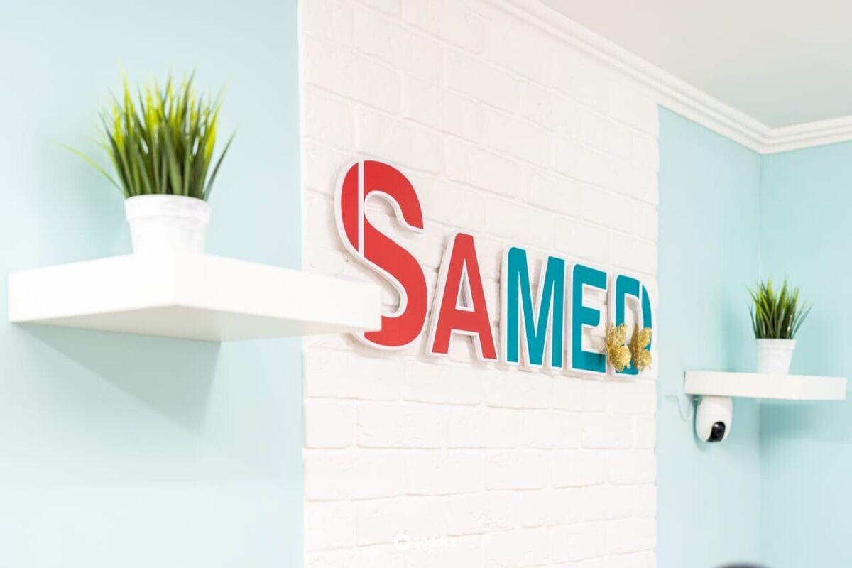Галерея Диагностический центр «SAMED (Самед)» - фото 1632023