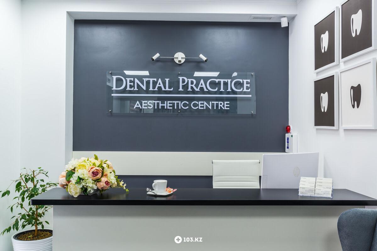 Интерьер Стоматологическая клиника «Dental Practice Aesthetic Centre (Дэнтал Прэктис Эстэтик Центр)» - фото 1601603