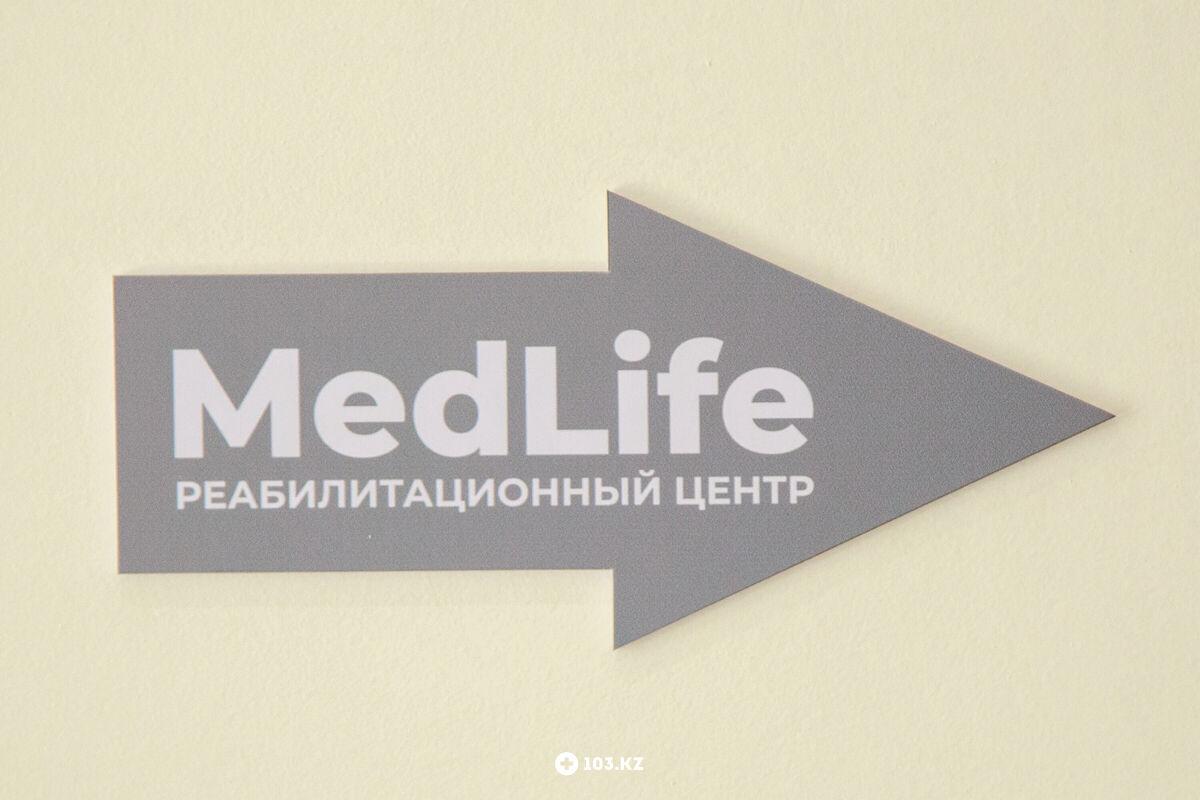 MedLife Реабилитационный центр «MedLife (Медлайф)» - фото 1631848