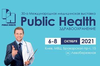 6-8 октября в Киеве состоится 30-я Международная медицинская выставка Public Health 2021