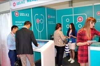 Знай наших! Портал 103.kz поучаствовал в международной выставке «Здравоохранение»
