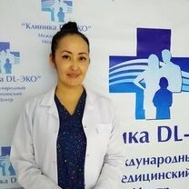 Басбауова Айнұр Галилуллаевна