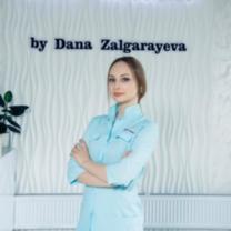 Максимова Анастасия Геннадьевна