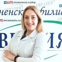 Ярич Оксана Андреевна