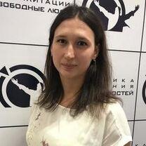 Белянко Наталья Сергеевна