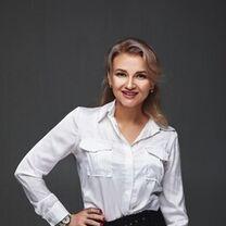 Руденко Татьяна Анатольевна