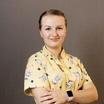 Штрикуль Алина Евгеньевна
