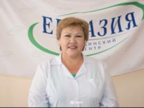 Тасмагамбетова Алия Султангалиевна