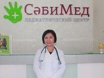 Бекмурзавева Бахыткуль Джамбуловна